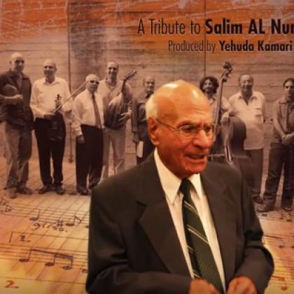 Salim Al Nur: Tha' Al-Wilif